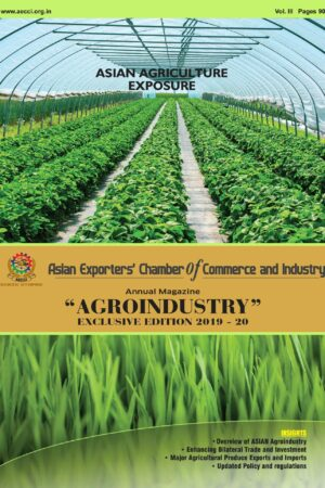 AGROINDUSTRY Publication 19-20